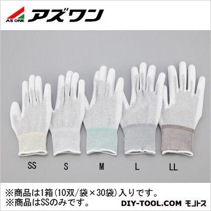 【送料無料】※法人専用品※アズワン AP ESD手袋 SS 1-2284-65 10双