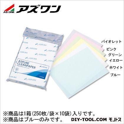 APクリーンペーパーII ブルー A4 1-3068-51 1箱(250枚/袋×10袋)