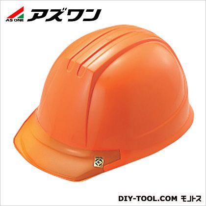 【送料無料】アズワン ヘルメット オレンジV4 1-9277-04 1個