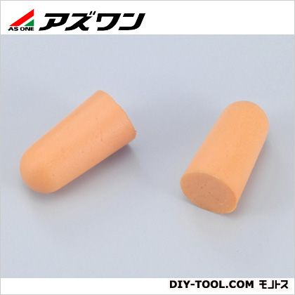 アズワン 耳栓 1-900-01 1
