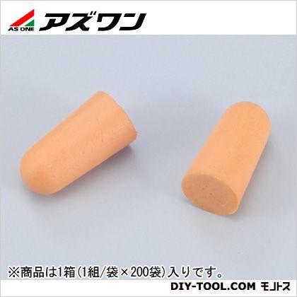 【送料無料】アズワン 耳栓 1-900-51 1箱(1組/袋×200袋入)
