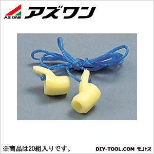 耳栓(ケース販売)   9-043-11 20 組