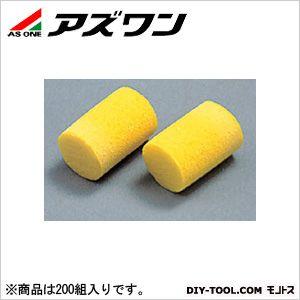 【送料無料】アズワン 耳栓(ケース販売) 9-043-12 200組