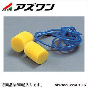 【送料無料】アズワン 耳栓(ケース販売) 9-043-13 200組