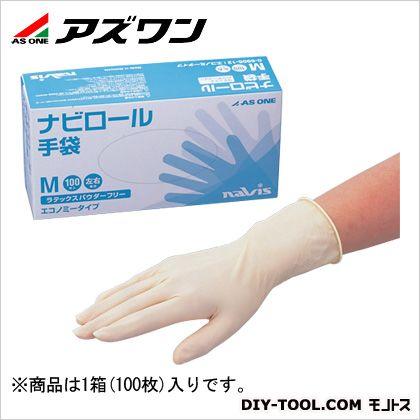 ナビロール手袋ラテックスパウダーフリー  M 0-5905-22 1箱(100枚入)