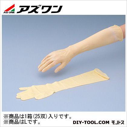 【送料無料】アズワン 天然ラテックスゴムロング手袋 L 8-5311-01 1箱(25双入)