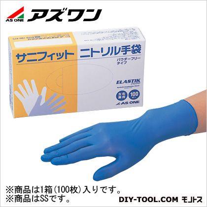 サニフィットニトリル手袋  SS 1-4714-14 1箱(100枚入)
