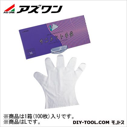 サニメント手袋スタンダード  L 6-895-01 1箱(100枚入)