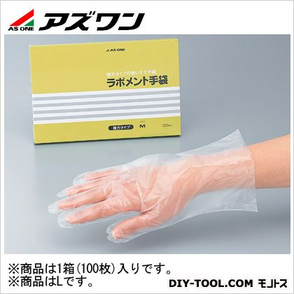 ラボメント手袋  L 6-897-01 1箱(100枚入)
