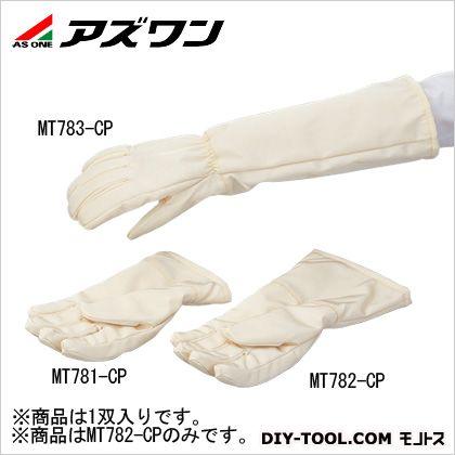 【送料無料】アズワン 耐熱手袋クリーンパック 1-9365-03 1双