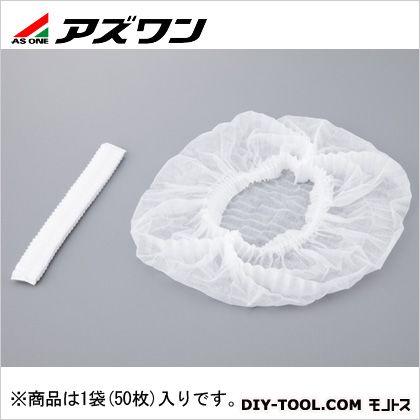 ギャザーキャップ ホワイト  8-5658-02 1袋(50枚入)