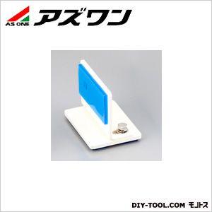 【送料無料】アズワン 耐震マット付金具 100×110×91mm 1-4936-07