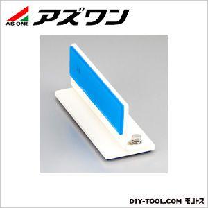 【送料無料】アズワン 耐震マット付金具 100×210×91mm 1-4936-08