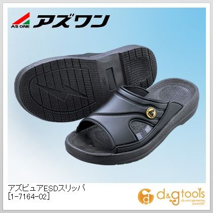ESDスリッパ 黒 Sサイズ 1-7164-02