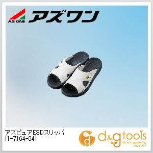 ESDスリッパ 白 Sサイズ 1-7164-04
