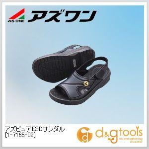 アズピュアESDサンダル 黒 S(20~22cm) 1-7165-02