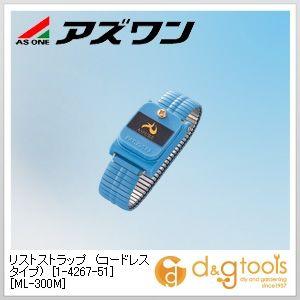 リストストラップ(コードレスタイプ)[ML-300M]ステンレスバンド静電対策用品   1-4267-51
