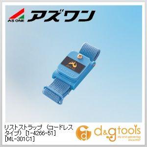 リストストラップ(コードレスタイプ)導電入ゴムバンド静電対策用品[ML-301C1]   1-4266-51 5 個入