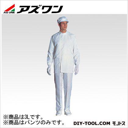 アズワン 無塵衣FD300A パンツ ホワイト 3L 6-7528-01 1枚