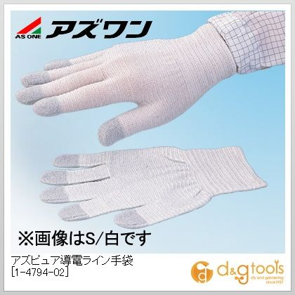 アズワン アズピュア導電ライン手袋 静電対策手袋 グレー(手首部) L 1-4794-02 10双