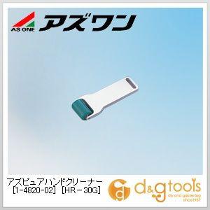 アズピュアハンドクリーナー[HR-30G]5S対策用品 緑 W30×φ20mm 1-4820-02 1 本