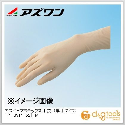 【送料無料】アズワン アズピュアラテックス手袋(厚手タイプ) クリーンルーム用手袋 M 1-3911-52 100枚