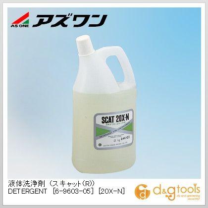 液体洗浄剤(スキャット(R)[20X-N]中性・無リン   6-9603-05