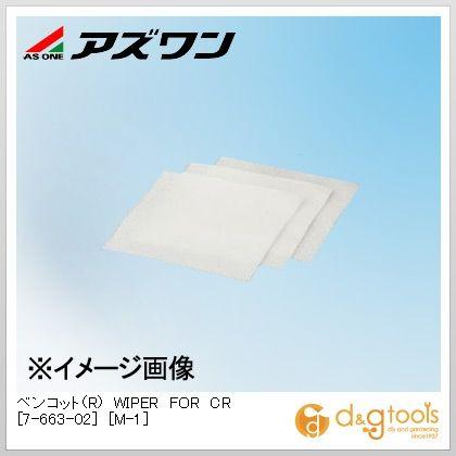 ベンコット(R)WIPERFORCR[M-1]  150×150mm 7-663-02 150枚/袋×40袋