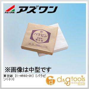 薬包紙[パラピン(小)]  90×90mm 1-4560-01 1包(500枚)