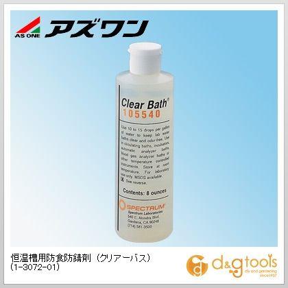 恒温槽用防食防錆剤(クリアーバス)   1-3072-01