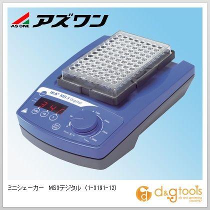 【送料無料】アズワン ミニシェーカーMS3デジタル 1-3191-12便利グッズ(キッチンツール)