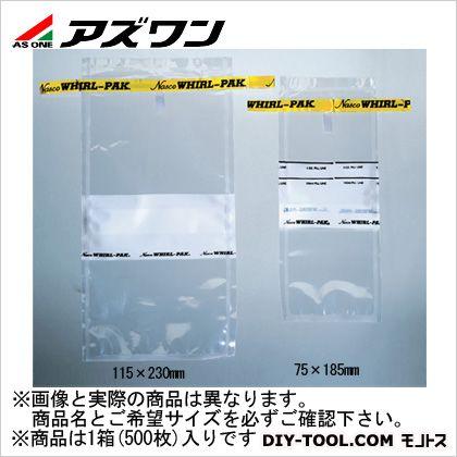 ナスコ・ワールパック  710ml 1-1749-03 1箱(500枚入)