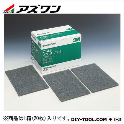 スコッチブライト工業用パッド  150×230mm 2-7694-08 1箱(20枚入)