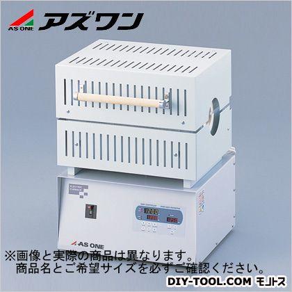 【送料無料】アズワン プログラム管状電気炉 1-7555-23