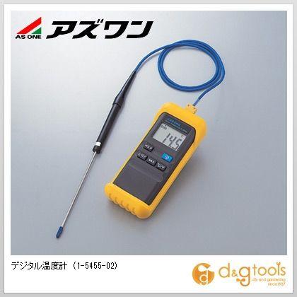 【送料無料】アズワン デジタル温度計 1-5455-02 0