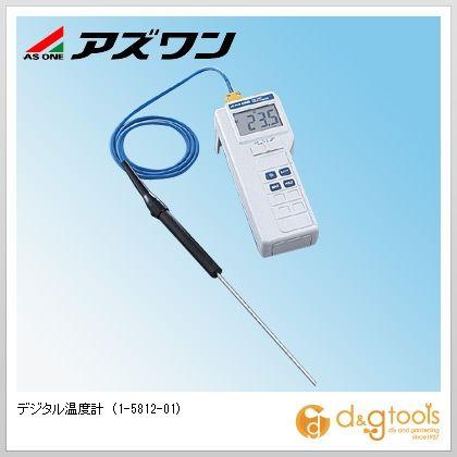 【送料無料】アズワン デジタル温度計 1-5812-01