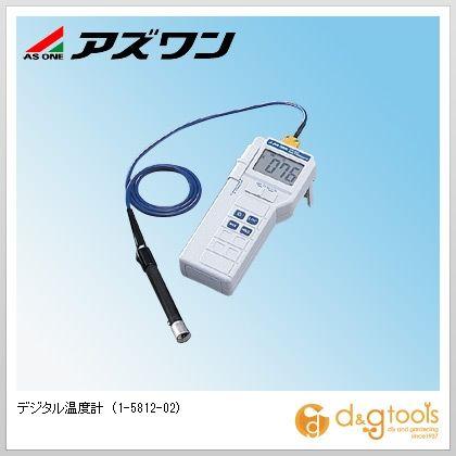 【送料無料】アズワン デジタル温度計 1-5812-02 1