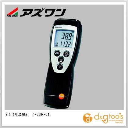 【送料無料】アズワン デジタル温度計 1-5094-01