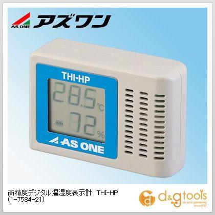 高精度デジタル温湿度表示計THI-HP   1-7584-21