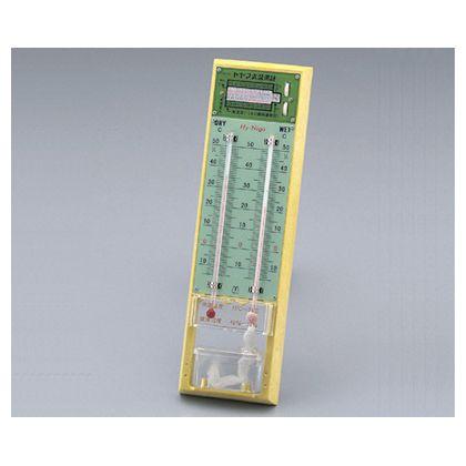 トヤマ式乾湿計-10~50℃   1-627-01