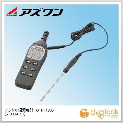 【送料無料】アズワン デジタル温湿度計CTH−1365 5-3034-21 0