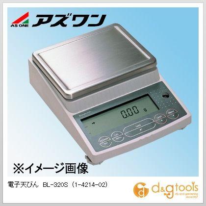 【送料無料】アズワン 電子天びんBL−320S 1-4214-02