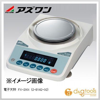 【送料無料】アズワン 電子天秤FX−200i 2-8142-02 0