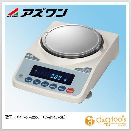 【送料無料】アズワン 電子天秤FX−3000i 2-8142-06