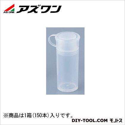 アズワン ニューPPサンプル管 1-8506-04 1箱(150本入)