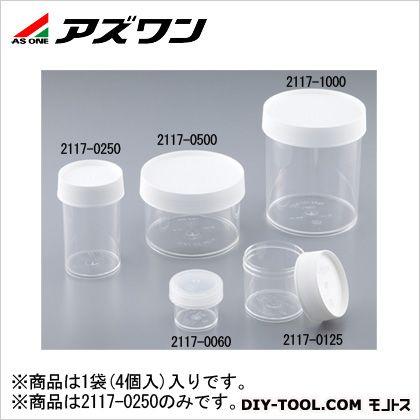 広口円筒容器  250ml 2-8238-03 1袋(4個入)