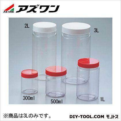 広口T型瓶 パッキン付き  3L 5-026-05 1 個