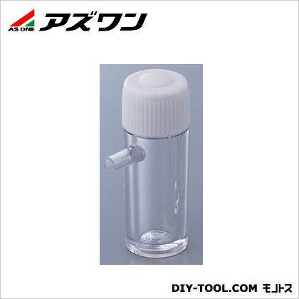アズワン 密封ボトルキャップ 乾燥剤ボトル 5ml 1-7542-03 1個