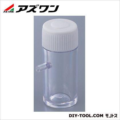 アズワン 密封ボトルキャップ 乾燥剤ボトル 15ml 1-7542-05 1個