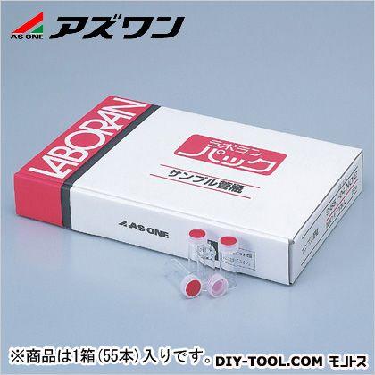 アズワン ラボランサンプル管瓶 50ml 9-851-09 1箱(55本入)